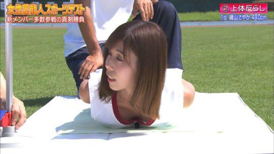 【おっぱいエロ画像】ロンハースポーツテスト、Fカップグラドル都丸紗也華の片乳ポロリ上体反らしが狙い過ぎで草wwwwwwww(画像あり)・5枚目