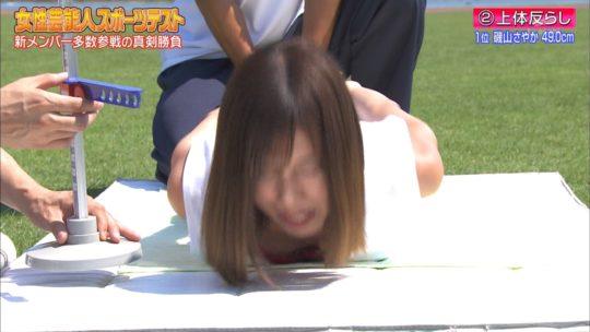 【おっぱいエロ画像】ロンハースポーツテスト、Fカップグラドル都丸紗也華の片乳ポロリ上体反らしが狙い過ぎで草wwwwwwww(画像あり)・6枚目