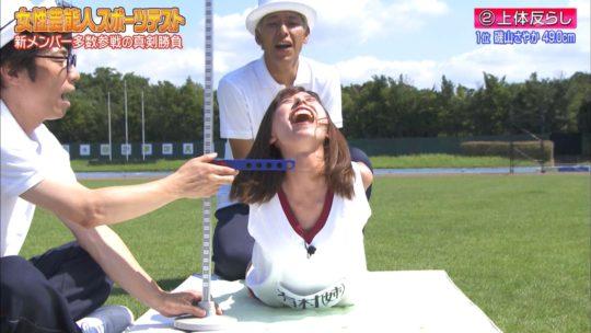 【おっぱいエロ画像】ロンハースポーツテスト、Fカップグラドル都丸紗也華の片乳ポロリ上体反らしが狙い過ぎで草wwwwwwww(画像あり)・7枚目