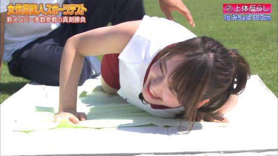 【おっぱいエロ画像】ロンハースポーツテスト、Fカップグラドル都丸紗也華の片乳ポロリ上体反らしが狙い過ぎで草wwwwwwww(画像あり)・29枚目