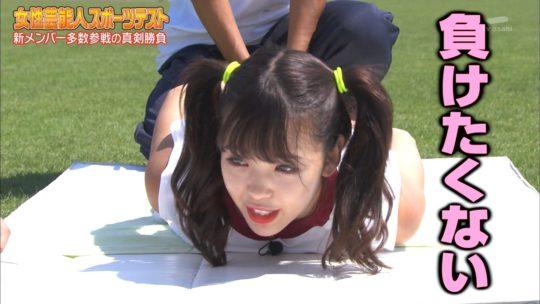 【おっぱいエロ画像】ロンハースポーツテスト、Fカップグラドル都丸紗也華の片乳ポロリ上体反らしが狙い過ぎで草wwwwwwww(画像あり)・30枚目