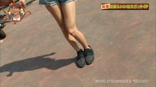 【キャプエロ画像】世界さまぁ~リゾートin台湾、恒例の砂浜チェックであざと過ぎる台湾美女ワロタwwwwwwww(画像あり)・2枚目