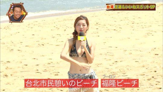 【キャプエロ画像】世界さまぁ~リゾートin台湾、恒例の砂浜チェックであざと過ぎる台湾美女ワロタwwwwwwww(画像あり)・4枚目