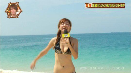 【キャプエロ画像】世界さまぁ~リゾートin台湾、恒例の砂浜チェックであざと過ぎる台湾美女ワロタwwwwwwww(画像あり)・7枚目