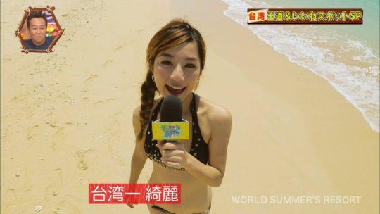 【キャプエロ画像】世界さまぁ~リゾートin台湾、恒例の砂浜チェックであざと過ぎる台湾美女ワロタwwwwwwww(画像あり)・8枚目