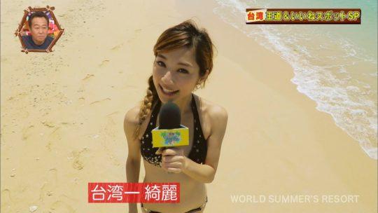 【キャプエロ画像】世界さまぁ~リゾートin台湾、恒例の砂浜チェックであざと過ぎる台湾美女ワロタwwwwwwww(画像あり)・9枚目