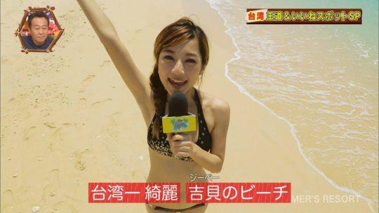 【キャプエロ画像】世界さまぁ~リゾートin台湾、恒例の砂浜チェックであざと過ぎる台湾美女ワロタwwwwwwww(画像あり)・10枚目