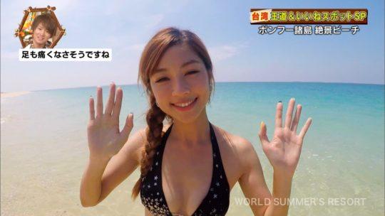 【キャプエロ画像】世界さまぁ~リゾートin台湾、恒例の砂浜チェックであざと過ぎる台湾美女ワロタwwwwwwww(画像あり)・13枚目