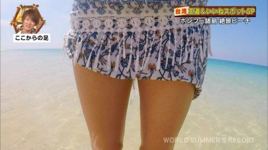 【キャプエロ画像】世界さまぁ~リゾートin台湾、恒例の砂浜チェックであざと過ぎる台湾美女ワロタwwwwwwww(画像あり)・18枚目