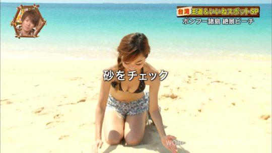 【キャプエロ画像】世界さまぁ~リゾートin台湾、恒例の砂浜チェックであざと過ぎる台湾美女ワロタwwwwwwww(画像あり)・20枚目