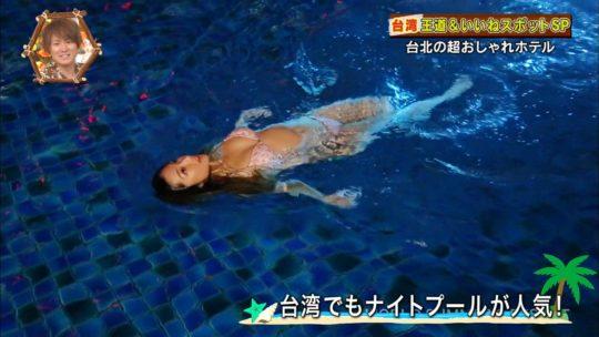 【キャプエロ画像】世界さまぁ~リゾートin台湾、恒例の砂浜チェックであざと過ぎる台湾美女ワロタwwwwwwww(画像あり)・21枚目