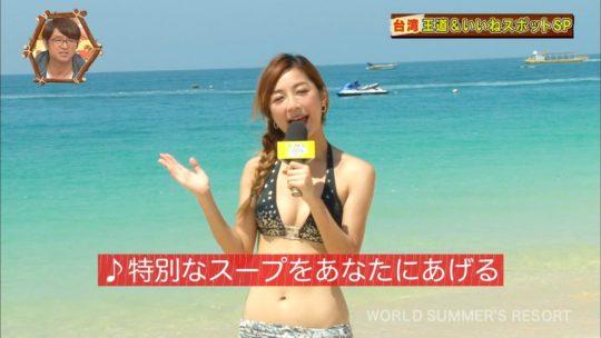 【キャプエロ画像】世界さまぁ~リゾートin台湾、恒例の砂浜チェックであざと過ぎる台湾美女ワロタwwwwwwww(画像あり)・22枚目