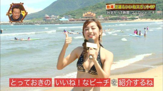 【キャプエロ画像】世界さまぁ~リゾートin台湾、恒例の砂浜チェックであざと過ぎる台湾美女ワロタwwwwwwww(画像あり)・25枚目