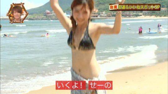 【キャプエロ画像】世界さまぁ~リゾートin台湾、恒例の砂浜チェックであざと過ぎる台湾美女ワロタwwwwwwww(画像あり)・26枚目