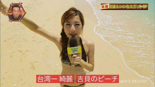 【キャプエロ画像】世界さまぁ~リゾートin台湾、恒例の砂浜チェックであざと過ぎる台湾美女ワロタwwwwwwww(画像あり)・28枚目
