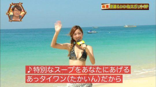 【キャプエロ画像】世界さまぁ~リゾートin台湾、恒例の砂浜チェックであざと過ぎる台湾美女ワロタwwwwwwww(画像あり)・29枚目