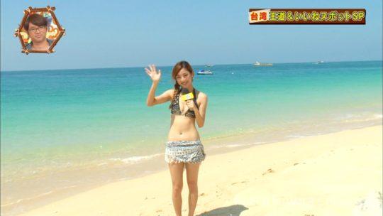 【キャプエロ画像】世界さまぁ~リゾートin台湾、恒例の砂浜チェックであざと過ぎる台湾美女ワロタwwwwwwww(画像あり)・30枚目