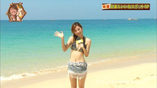 【キャプエロ画像】世界さまぁ~リゾートin台湾、恒例の砂浜チェックであざと過ぎる台湾美女ワロタwwwwwwww(画像あり)・31枚目