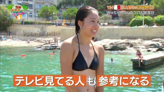 【速報・水着エロ画像】世界さまぁ~リゾート 、現地在住の素人がシンクロ披露で水着を裏表逆に付ける珍プレーwwwwwwwww(画像あり)・18枚目