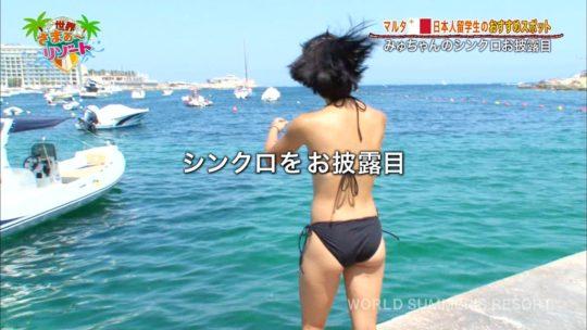 【速報・水着エロ画像】世界さまぁ~リゾート 、現地在住の素人がシンクロ披露で水着を裏表逆に付ける珍プレーwwwwwwwww(画像あり)・26枚目