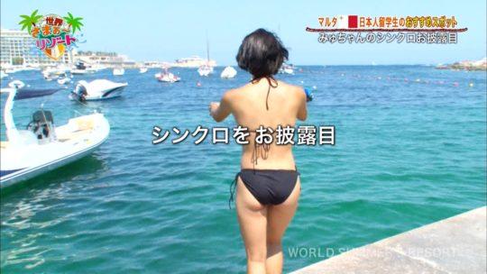 【速報・水着エロ画像】世界さまぁ~リゾート 、現地在住の素人がシンクロ披露で水着を裏表逆に付ける珍プレーwwwwwwwww(画像あり)・27枚目