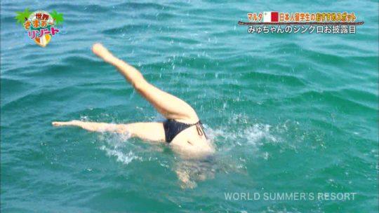 【速報・水着エロ画像】世界さまぁ~リゾート 、現地在住の素人がシンクロ披露で水着を裏表逆に付ける珍プレーwwwwwwwww(画像あり)・30枚目