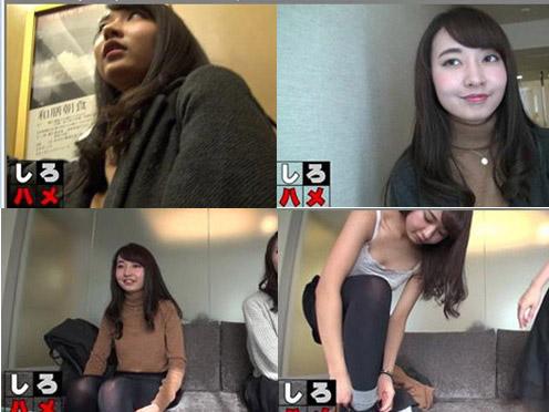 早坂梨乃とかいう北海道で人気のタレントが「しろハメ」無修正シリーズに出てた事件、知ってる???(画像あり)・1枚目