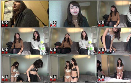 早坂梨乃とかいう北海道で人気のタレントが「しろハメ」無修正シリーズに出てた事件、知ってる???(画像あり)・2枚目