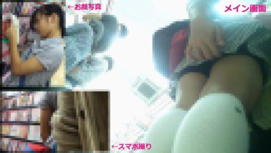 【※マジキチ事案※】立ち読みしてる小●生に精子をぶっかけるマジキチ事案発生! 本屋も行かせられない日本\(^o^)/オワタwwwwwww(画像あり)・5枚目