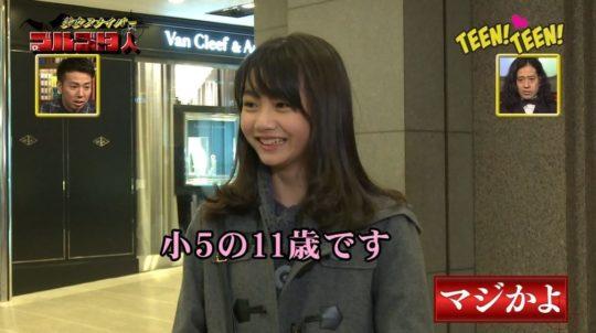 【マジキチ】11歳の女子小学生と3千円でSMプレイをした男性、逮捕されるもくそ裏山でワロタwwwwwwwww(画像あり)・1枚目