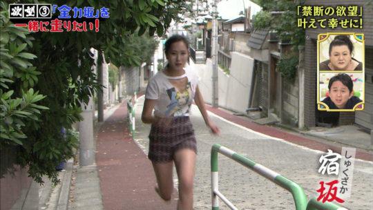 """【おっぱいエロ画像】""""全力坂を一緒に走りたい""""Gカップグラドル和地つかさの全力疾走おっぱいバインバインでワロタwwwwwww(画像あり)・5枚目"""