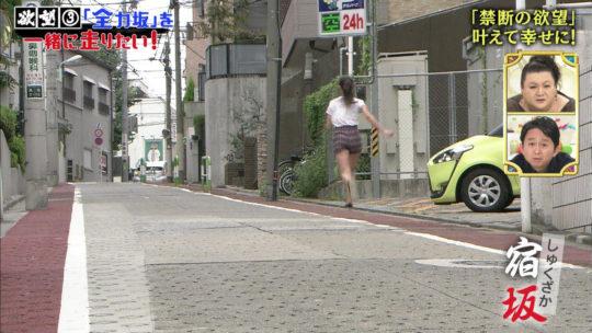 """【おっぱいエロ画像】""""全力坂を一緒に走りたい""""Gカップグラドル和地つかさの全力疾走おっぱいバインバインでワロタwwwwwww(画像あり)・7枚目"""