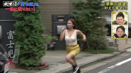 """【おっぱいエロ画像】""""全力坂を一緒に走りたい""""Gカップグラドル和地つかさの全力疾走おっぱいバインバインでワロタwwwwwww(画像あり)・18枚目"""