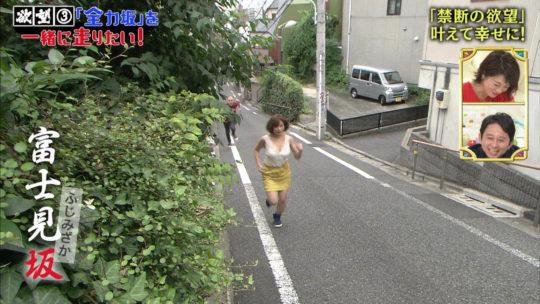 """【おっぱいエロ画像】""""全力坂を一緒に走りたい""""Gカップグラドル和地つかさの全力疾走おっぱいバインバインでワロタwwwwwww(画像あり)・29枚目"""