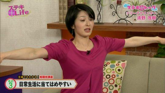 【腋エロ画像】女性タレントや女子アナがポロリより恥ずかしがる脇汗ビッチョリ放送事故画像を怒涛連打でどうぞ。(画像30枚)・16枚目