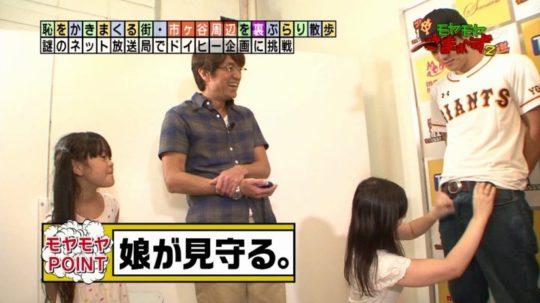 【※やったぜ】一強テレ東さん、ゴールデンタイムに手コキ映像を流す大快挙wwww 男ボッキしててワロタwwwwwww(GIFあり)・3枚目