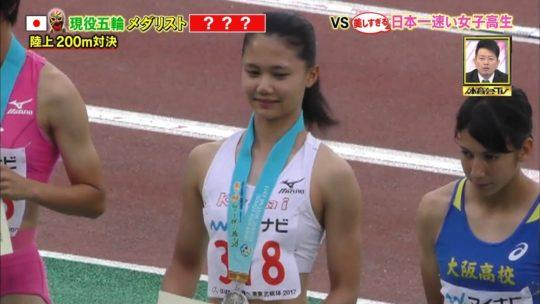 【アスリートエロ画像】炎の体育会TVの美し過ぎる日本一速い女子高生、フィニッシュ後のポーズがあざと過ぎワロタwwwwwwwwww(画像あり)・2枚目