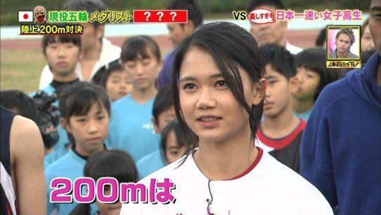 【アスリートエロ画像】炎の体育会TVの美し過ぎる日本一速い女子高生、フィニッシュ後のポーズがあざと過ぎワロタwwwwwwwwww(画像あり)・3枚目