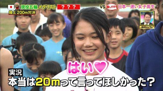 【アスリートエロ画像】炎の体育会TVの美し過ぎる日本一速い女子高生、フィニッシュ後のポーズがあざと過ぎワロタwwwwwwwwww(画像あり)・4枚目