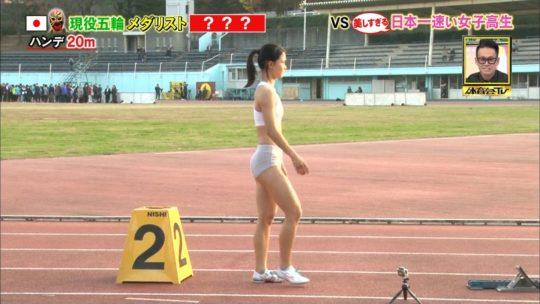【アスリートエロ画像】炎の体育会TVの美し過ぎる日本一速い女子高生、フィニッシュ後のポーズがあざと過ぎワロタwwwwwwwwww(画像あり)・5枚目