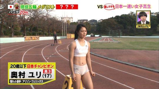 【アスリートエロ画像】炎の体育会TVの美し過ぎる日本一速い女子高生、フィニッシュ後のポーズがあざと過ぎワロタwwwwwwwwww(画像あり)・6枚目