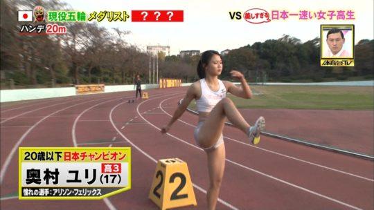 【アスリートエロ画像】炎の体育会TVの美し過ぎる日本一速い女子高生、フィニッシュ後のポーズがあざと過ぎワロタwwwwwwwwww(画像あり)・7枚目