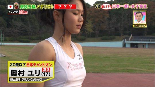 【アスリートエロ画像】炎の体育会TVの美し過ぎる日本一速い女子高生、フィニッシュ後のポーズがあざと過ぎワロタwwwwwwwwww(画像あり)・9枚目