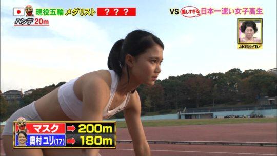 【アスリートエロ画像】炎の体育会TVの美し過ぎる日本一速い女子高生、フィニッシュ後のポーズがあざと過ぎワロタwwwwwwwwww(画像あり)・10枚目