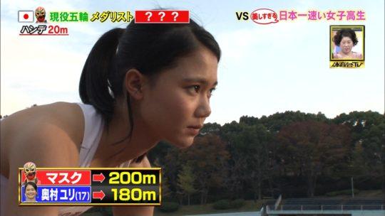 【アスリートエロ画像】炎の体育会TVの美し過ぎる日本一速い女子高生、フィニッシュ後のポーズがあざと過ぎワロタwwwwwwwwww(画像あり)・11枚目