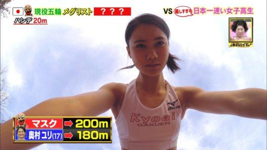 【アスリートエロ画像】炎の体育会TVの美し過ぎる日本一速い女子高生、フィニッシュ後のポーズがあざと過ぎワロタwwwwwwwwww(画像あり)・12枚目