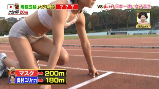【アスリートエロ画像】炎の体育会TVの美し過ぎる日本一速い女子高生、フィニッシュ後のポーズがあざと過ぎワロタwwwwwwwwww(画像あり)・13枚目