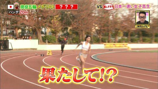 【アスリートエロ画像】炎の体育会TVの美し過ぎる日本一速い女子高生、フィニッシュ後のポーズがあざと過ぎワロタwwwwwwwwww(画像あり)・14枚目