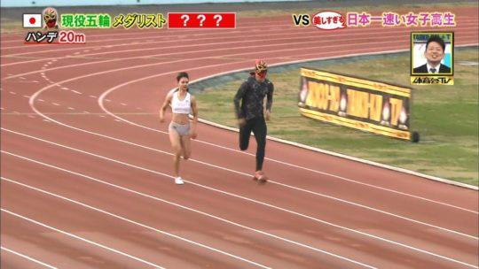 【アスリートエロ画像】炎の体育会TVの美し過ぎる日本一速い女子高生、フィニッシュ後のポーズがあざと過ぎワロタwwwwwwwwww(画像あり)・15枚目