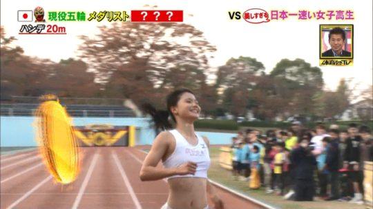 【アスリートエロ画像】炎の体育会TVの美し過ぎる日本一速い女子高生、フィニッシュ後のポーズがあざと過ぎワロタwwwwwwwwww(画像あり)・16枚目